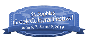 Syracuse Greek Fest @St. Sophia Church Logo